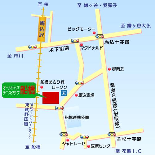 オールサムズ船橋地図